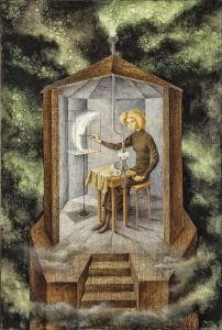"""Небесна вечеря"", Ремедиос Варо, 318 стр."